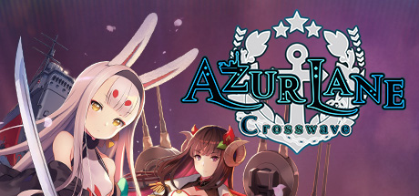 Azur Lane: Crosswave Deluxe Edition (DLC)
