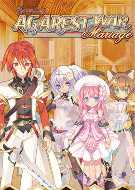 Record Of Agarest War Mariage