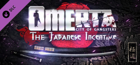 Omerta - City of Gangsters - The Japanese Incentive (DLC)